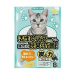 QQKIT Charcoal Recyclable Paper Cat Litter