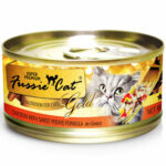 Fussie Cat Premium - Chicken with Sweet Potato in Gravy Canned Cat Food, 80g, Case of 24