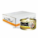 Fussie Cat Premium - Tuna with Smoked Tuna in Aspic Canned Cat Food, 80g, Case of 24 Cans