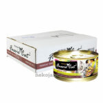 Fussie Cat Premium - Tuna with Clams in Aspic Canned Cat Food, 80g, Case of 24