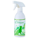HALO: Odorgone Odour Eliminator for Cats