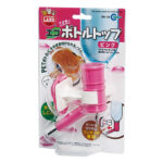Marukan Pet Bottle Nozzle