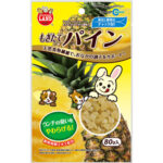 Marukan Dried Pineapple for Small Animals