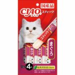 Ciao Maguro in Jelly Cat Treats