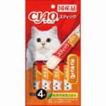 Ciao Chicken Jelly Cat Treats