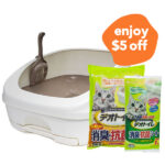 UniCharm DeoToilet Cat Litter Bin Starter Kit in Ivory