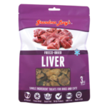 Grandma Lucy's Singles Freeze-Dried Chicken Liver Treats, 2.5oz