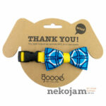Goood Pet Collars Dog Collar with Bow (Cool Swimmer)