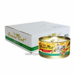 Fussie Cat Premium - Chicken with Vegetables in Gravy Canned Cat Food, 80g, Case of 24
