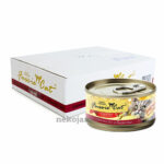 Fussie Cat Premium - Chicken with Beef in Pumpkin Soup Canned Cat Food, 80g, Case of 24