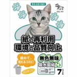 QQKIT Unscented Recyclable Paper Cat Litter