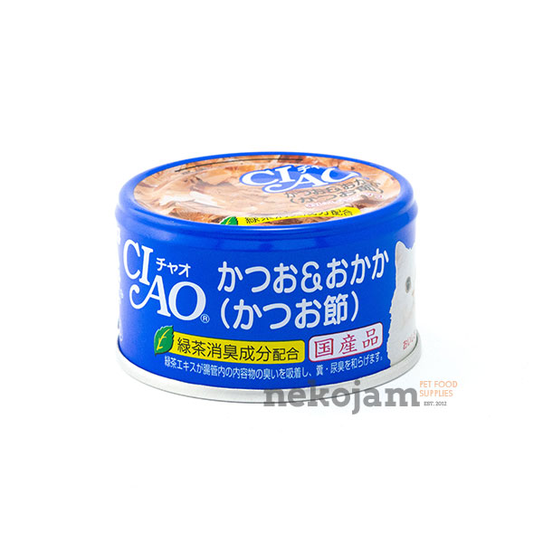 Ciao – White Meat with Dried Bonito in Jelly Canned Cat Food Sample