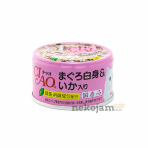 Ciao – White Meat Tuna with Cuttlefish in Jelly Canned Cat Food Sample
