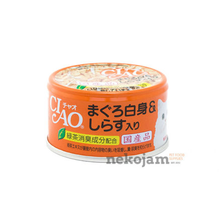 Ciao – White Meat Tuna with Shirasu in Jelly Canned Cat Food Sample