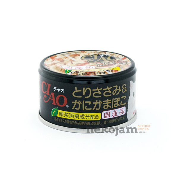 Ciao – White Meat & Crab Stick in Jelly Canned Cat Food Sample