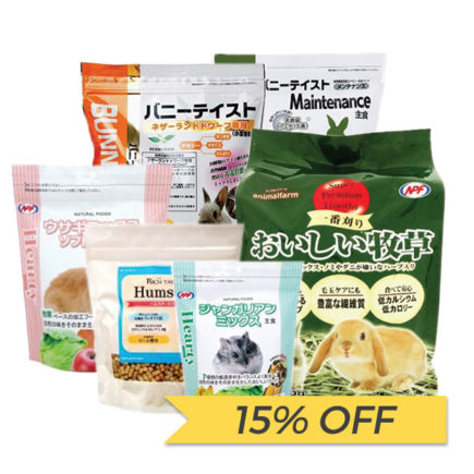 15% OFF: NPF Small Animal Food