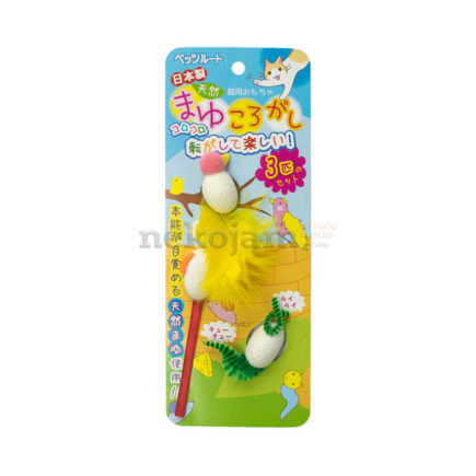 Petz Route Silk Toy (Rolling)