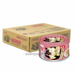 Aixia Yaizu no Maguro Tuna & Chicken with Salmon Canned Cat Food, 70g