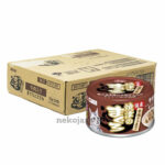 Aixia Yaizu no Maguro Tuna & Chicken with Beef Canned Cat Food, 70g