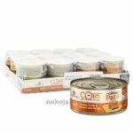 Wellness Core Chicken, Turkey & Chicken Liver Canned Cat Food, 156g