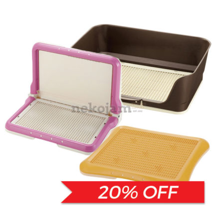 20 OFF Richell Pee Tray
