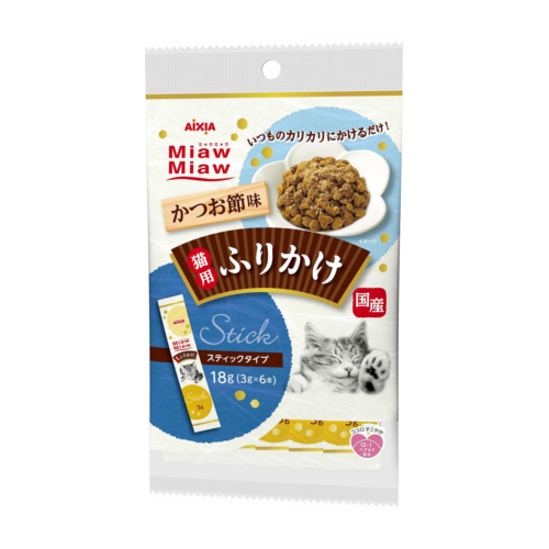 Small Sachets Of Dried Cat Food