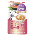 Miaw Miaw Salmon & Skipjack Tuna with Sole Fish Gourmet Flakes Cat Food Pouches, 60g