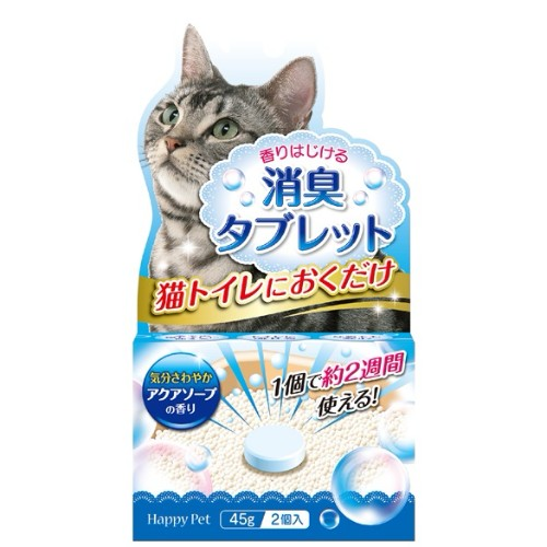 happy pet cat litter deodorant tablet aqua soap nekojam com