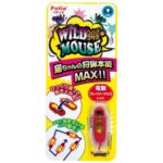 Petio WILD MOUSE Crazy Mouse Toy