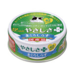 SANYO Tama No Densetsu Gourmet Tuna with Baby Sardines Canned Cat Food, 70g