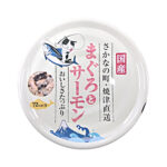 SANYO Tama No Densetsu Original Tuna & Salmon Canned Cat Food, 70g