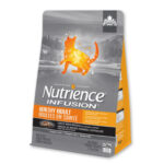 Nutrience Infusion Chicken Adult Dry Cat Food