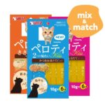 3 FOR $10: Sunrise Nyanta Perotei Kiss Liquid Cat Treats