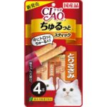 Ciao Churutto Grilled Chicken Tender Treat