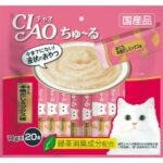 Ciao Churu Tuna in Japanese Broth Liquid Cat Treat 20-Pack
