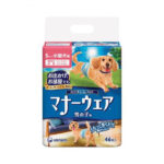 UniCharm Anti-Bacterial Pet Diapers for Male Dogs