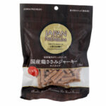 FREE: Exp 02/02 :Asuku Premium Chicken Breast Cut Jerky Dog Treats, 170g