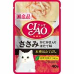Ciao Creamy Soup Pouch –  Chicken Fillet with Crab Stick Scallop Flavor