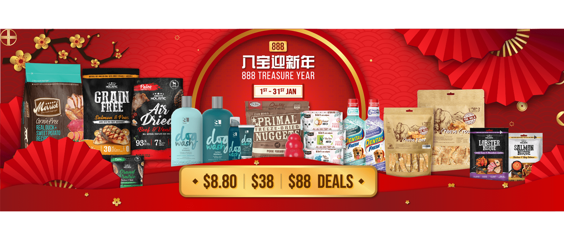 b2k chinese new year deals promo