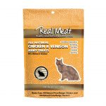 Real Meat All-Natural Air Dried Chicken & Venison Jerky Cat Treats in 3oz