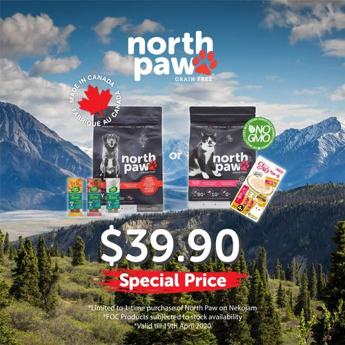 nekojam north paw dry pet food promotion