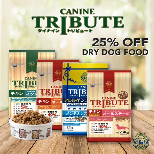 canine tribute 25% off dog food