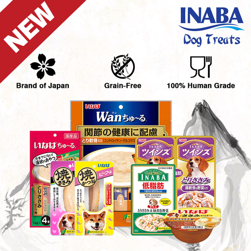 inaba new dog treats