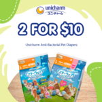 unicharm antibacterial dog diaper promotion resize