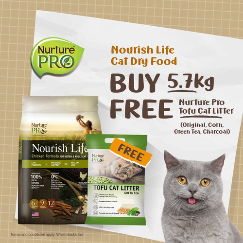 nurture pro nourish life dry pet food promotion