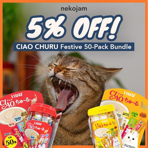 ciao churu liquid cat treats 5% off festive 50-pack bundle
