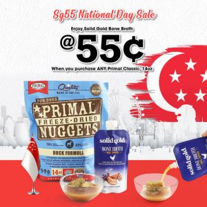 b2k primal & solid gold promotion